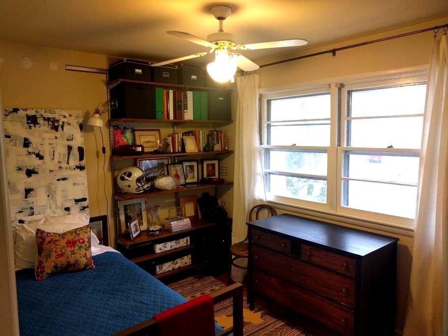 Room in Cozy Mclean Home Near Metro & Tysons - McLean - Ev