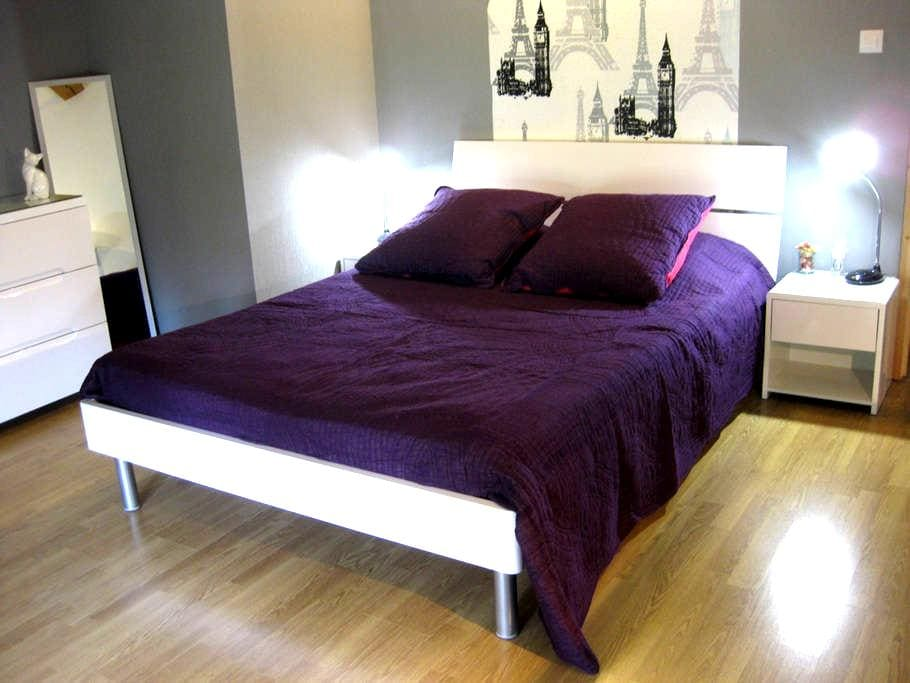 Chambre dans maison avec jardin - Raincourt - Hus
