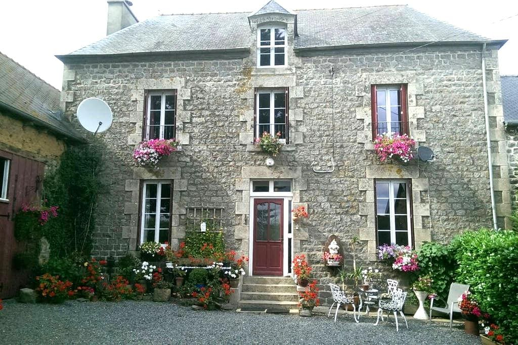 Chambres d'hôtes in Brittany France - Sévignac
