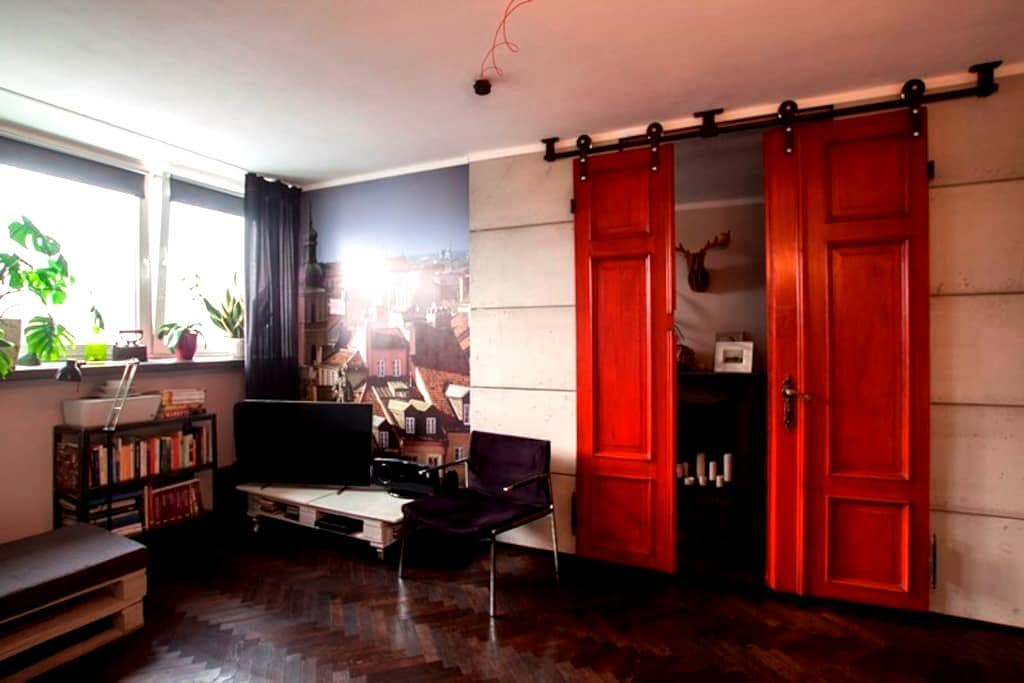 Studio loft between the old town and city center - Warszawa - Departamento