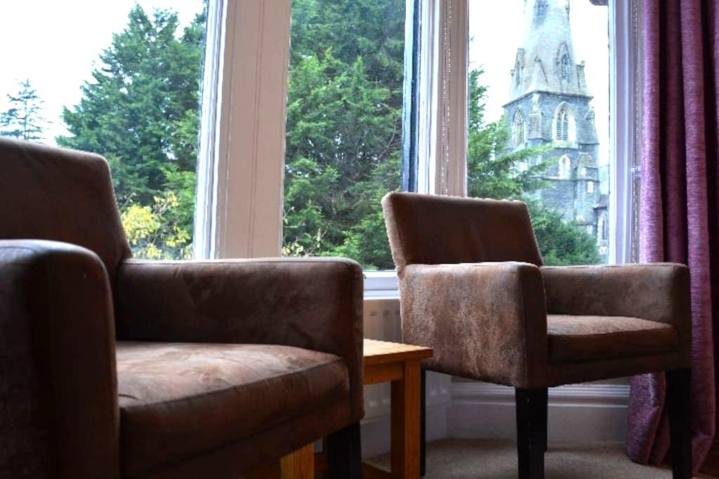 The Gables Guesthouse - Ambleside - Bed & Breakfast