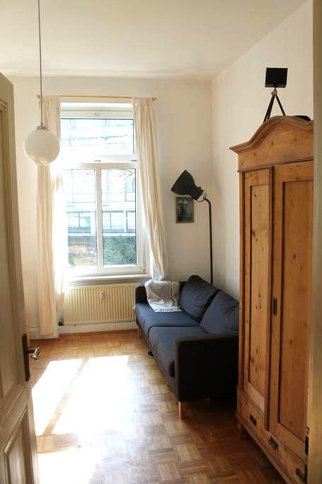 Altbauwohnung Bonner City - Bonn - Apartamento