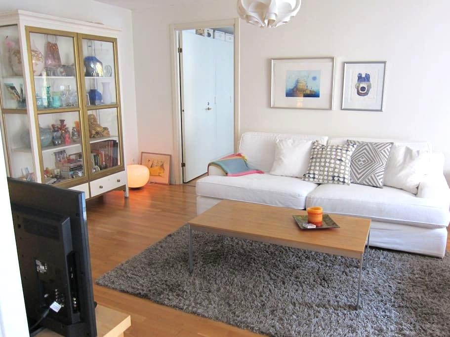 2-room apm right in the city centre - Gothenburg - Apartment