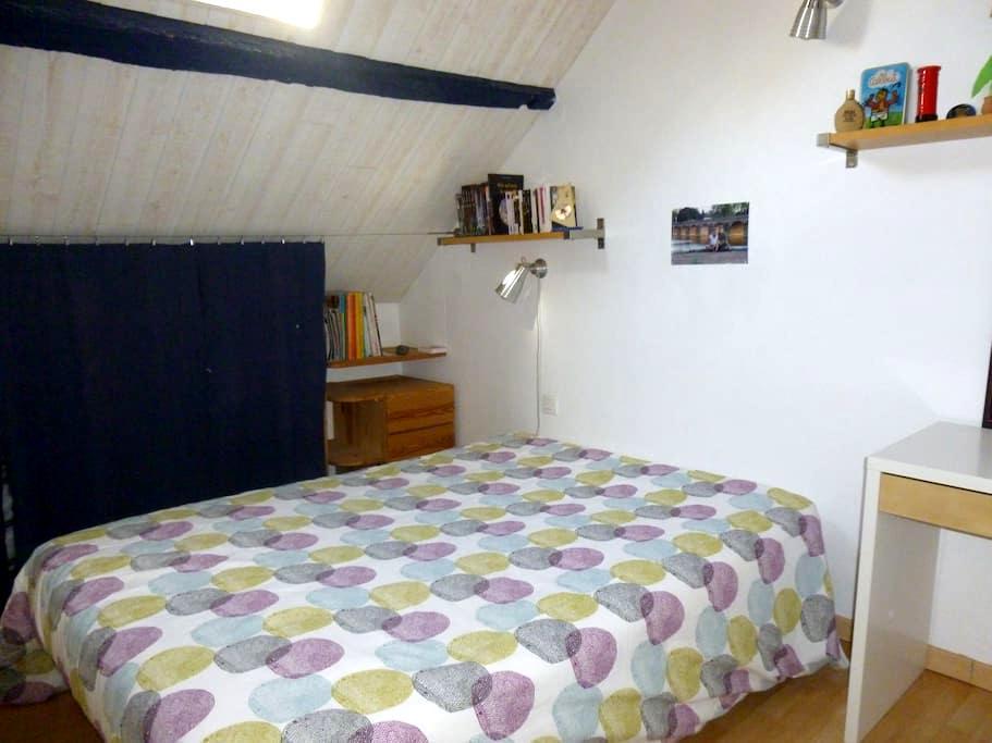 chambre à la campagne près de la ville - Saint-Étienne-de-Montluc