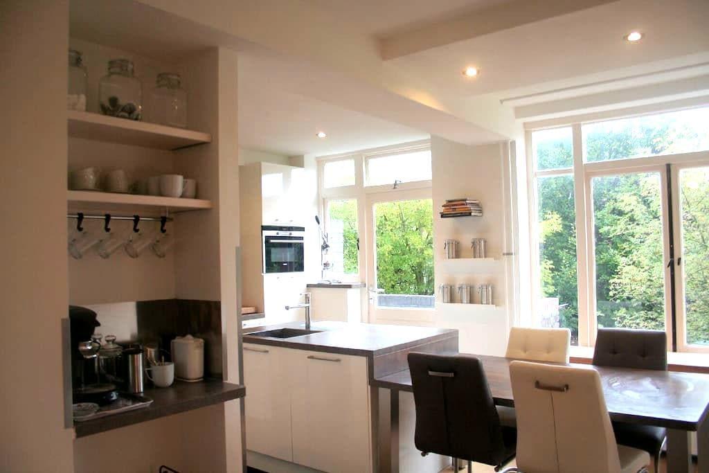 Nice apartment, 10 min of Center Eindhoven - Eindhoven - Kondominium