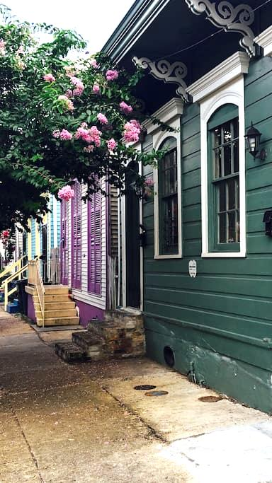 Bed & Breakfast in Treme! (Aqua) - New Orleans - Bed & Breakfast
