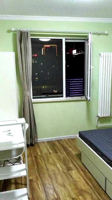 Single room-cozy,quiet,convenient【中关村新装修】步行5分钟到地铁站 - ปักกิ่ง - อพาร์ทเมนท์