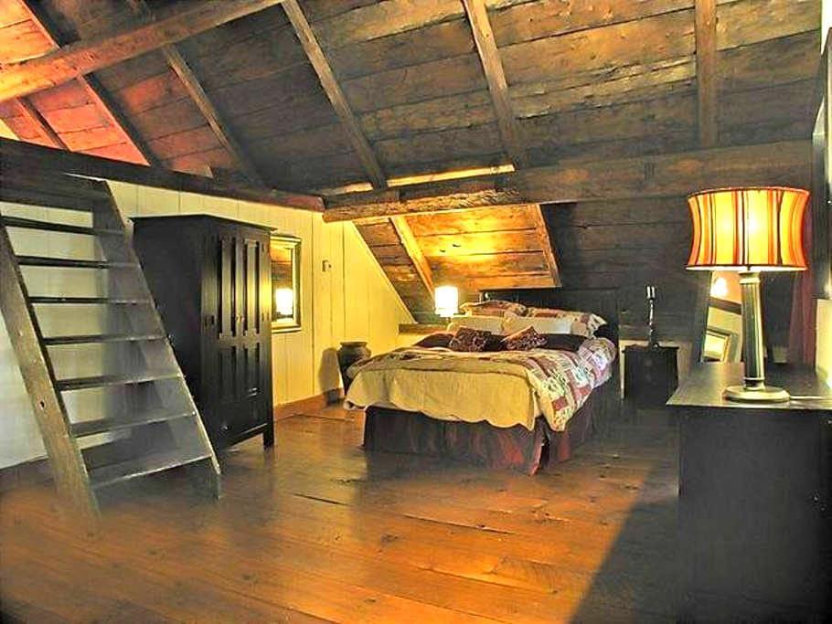 Maison Ancestrale 15min de montreal - Repentigny - Villa