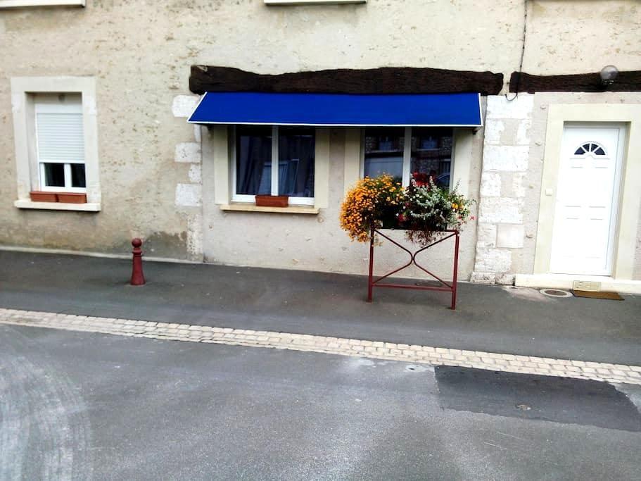 Châteaux de la Loire - Contres - 公寓