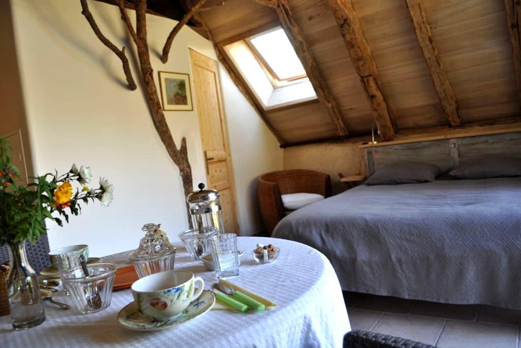 """Chambre côté nature la """"Sylve"""" - Marcilhac-sur-Célé - Earth House"""