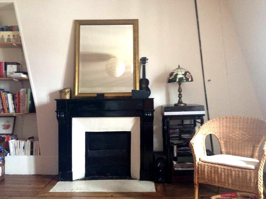 Grand studio cosy à Vincennes - Vincennes
