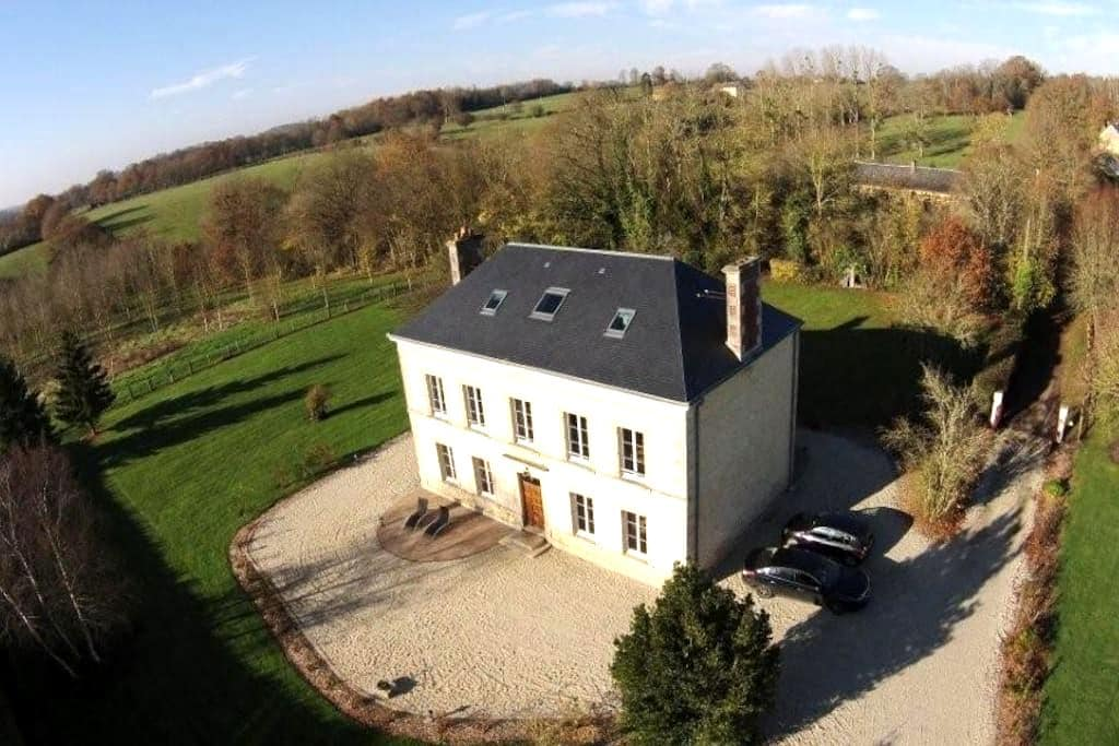 Les jaunaux - Coulonges-sur-Sarthe - Haus