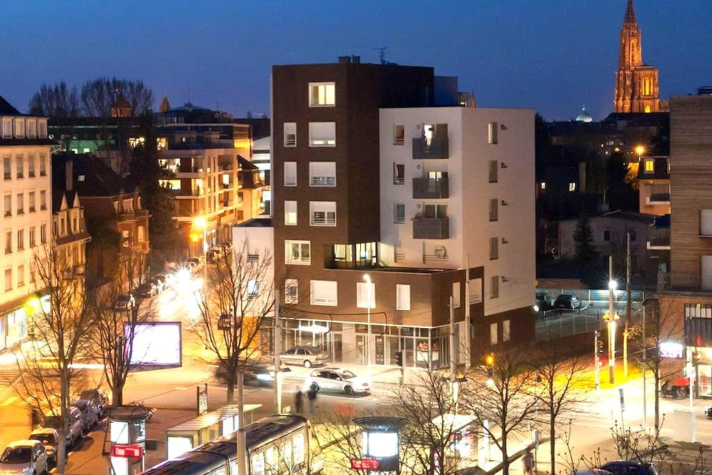 Studio quartier Neudorf très proche du centre - Strasbourg - Flat
