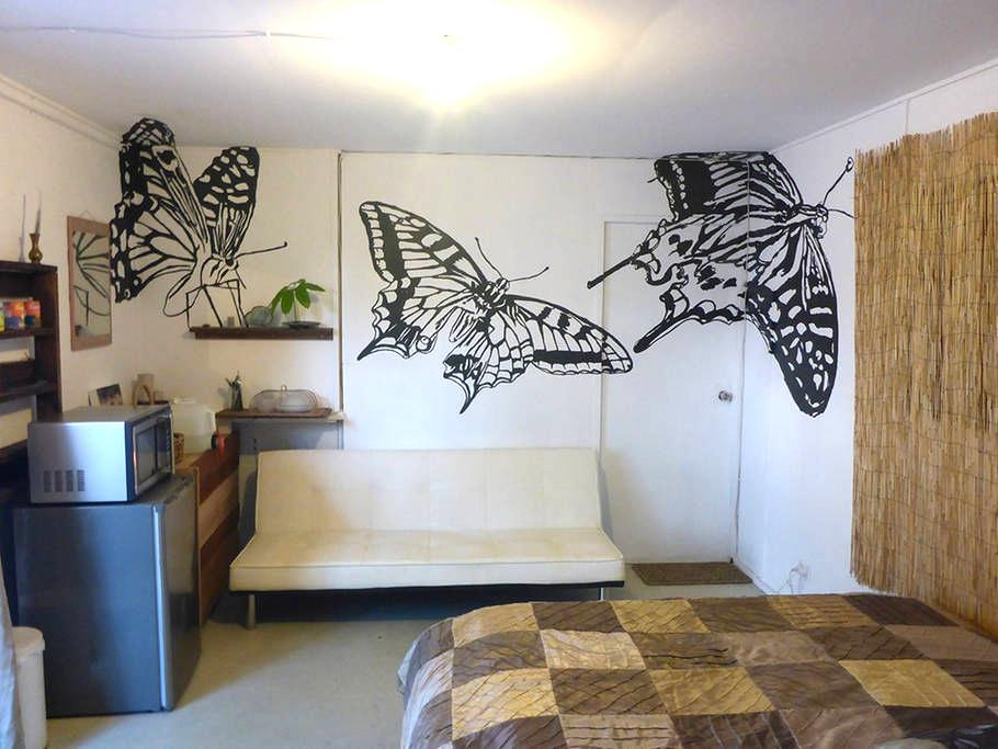 """""""Rest in the Nest"""" Private Byron Bay Accomodation - Byron Bay"""