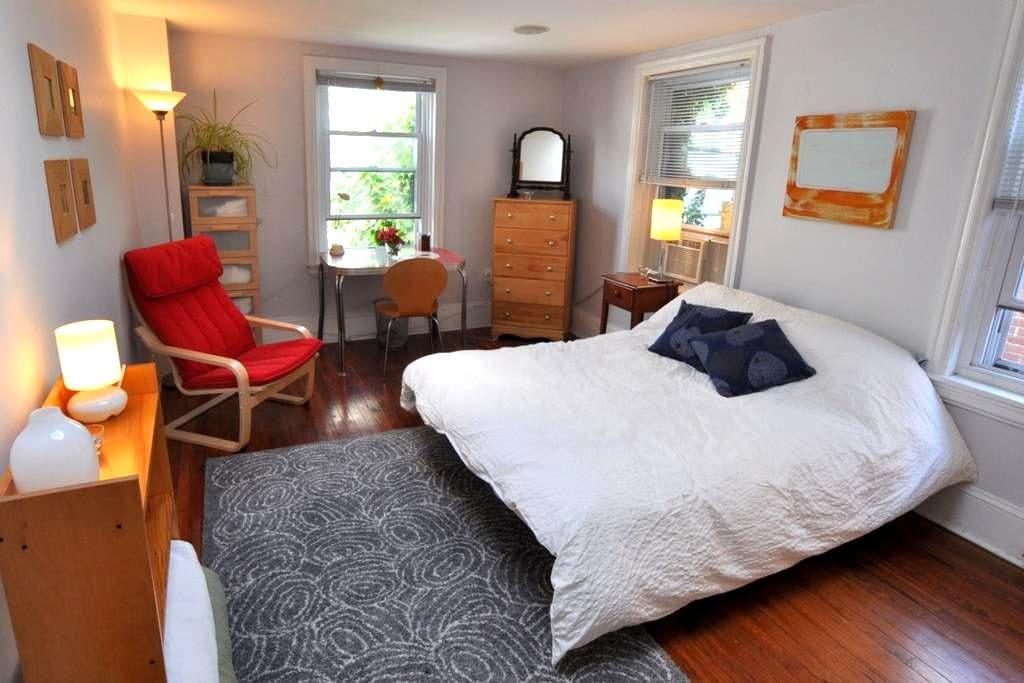 Bright & modern room in center city - Philadelphia - Casa