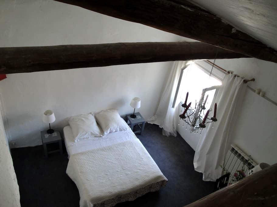 Maison en Provence et Mont Ventoux - Mazan - Casa