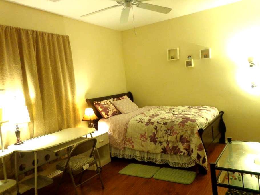 Private room B - Lancaster - Maison