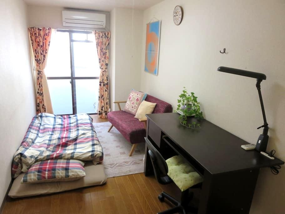 Located in center of Tokyo - Shinagawa-ku - Wohnung