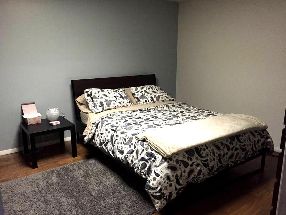 Cozy room close to BWI - Severn - Casa
