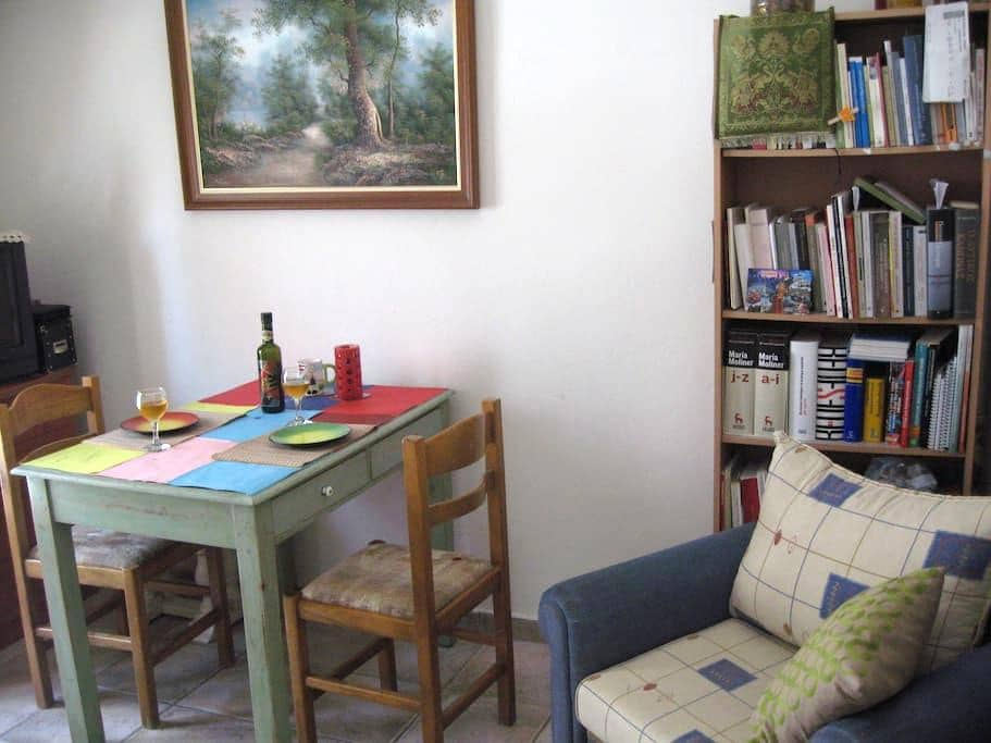 Cozy apartment near historic centre - Kerkira - Apartamento