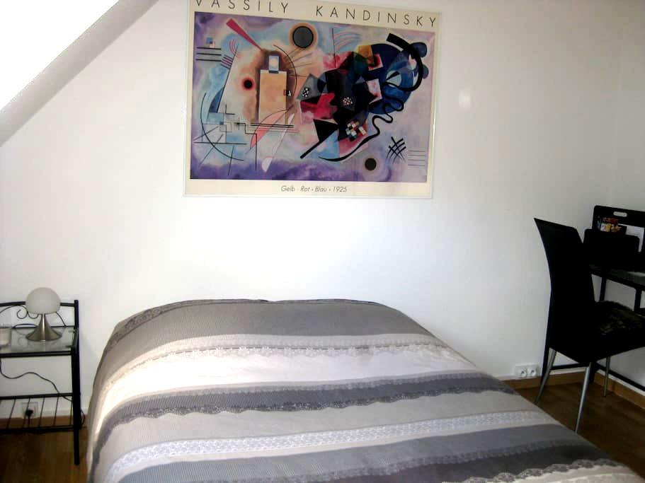 Près de Bâle et de l'Allemagne - Sierentz - Lägenhet