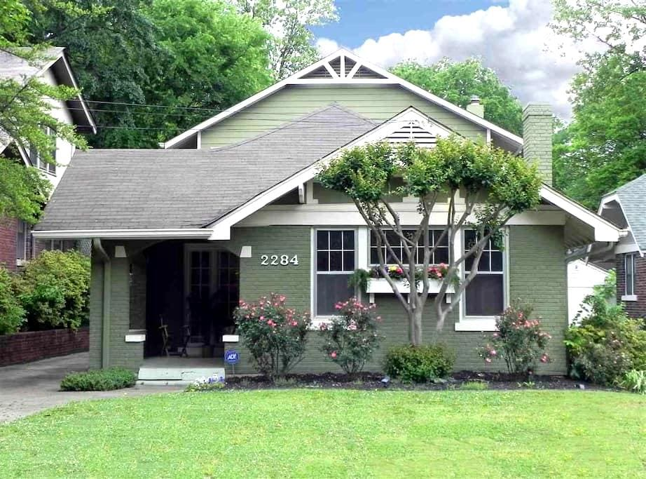 Memphis Bungalow close to everything! - Memphis - House