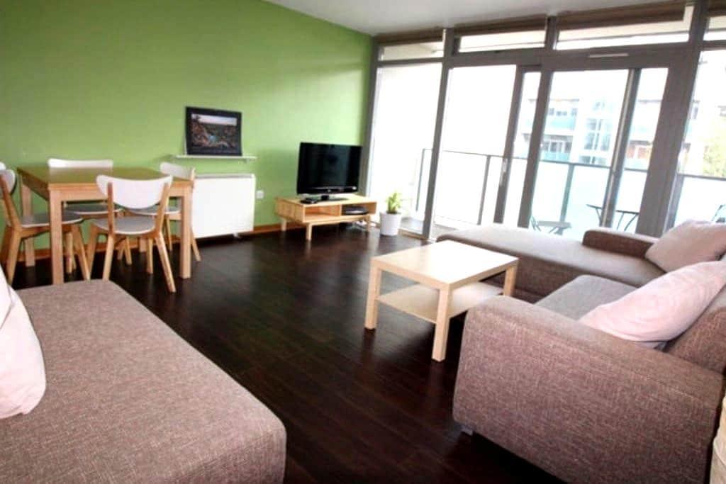 Cosy bedroom close to city center - Dublin - Apartment