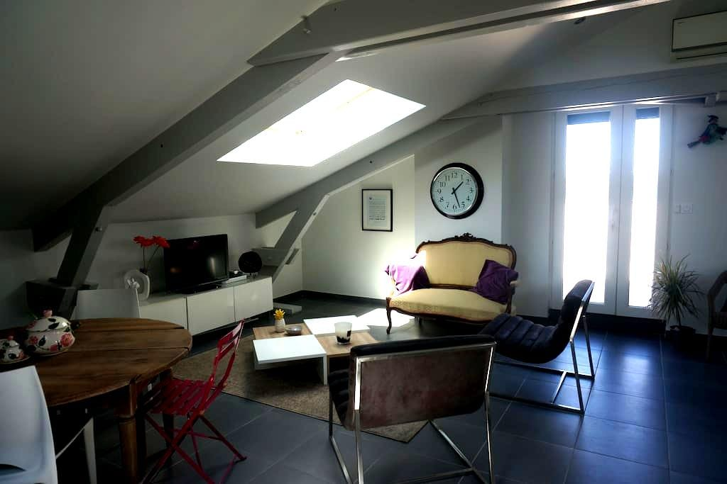 Joli appartement T2 moderne, terrasse et parking - Brive-la-Gaillarde - Apartament