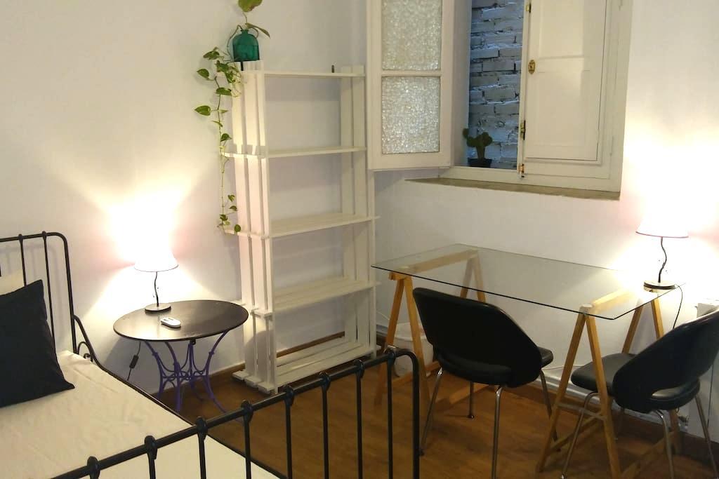 Confortable habitación en el centro de Sevilla. - Sevilla - Wohnung