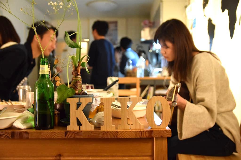 Sendai Station - KIKObnb - room2 - Sendai-shi - Appartement
