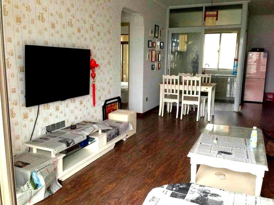距离银滩车程5分钟的温馨小窝,楼下万达商场,森林公园 - Beihai - Apartament