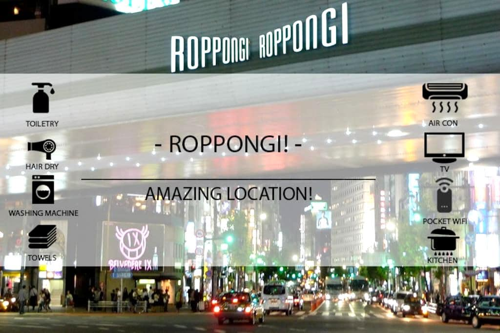 ROPPONGI HILLS-  Heart of Tokyo! - Minato-ku - Lägenhet