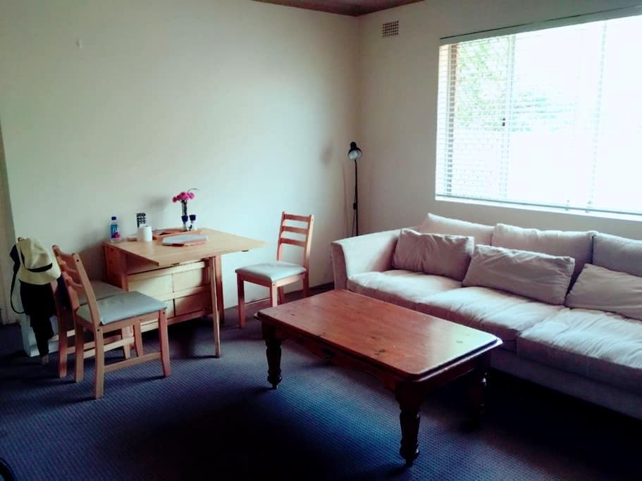 Cosy double room in quite area - Summer Hill - Appartement