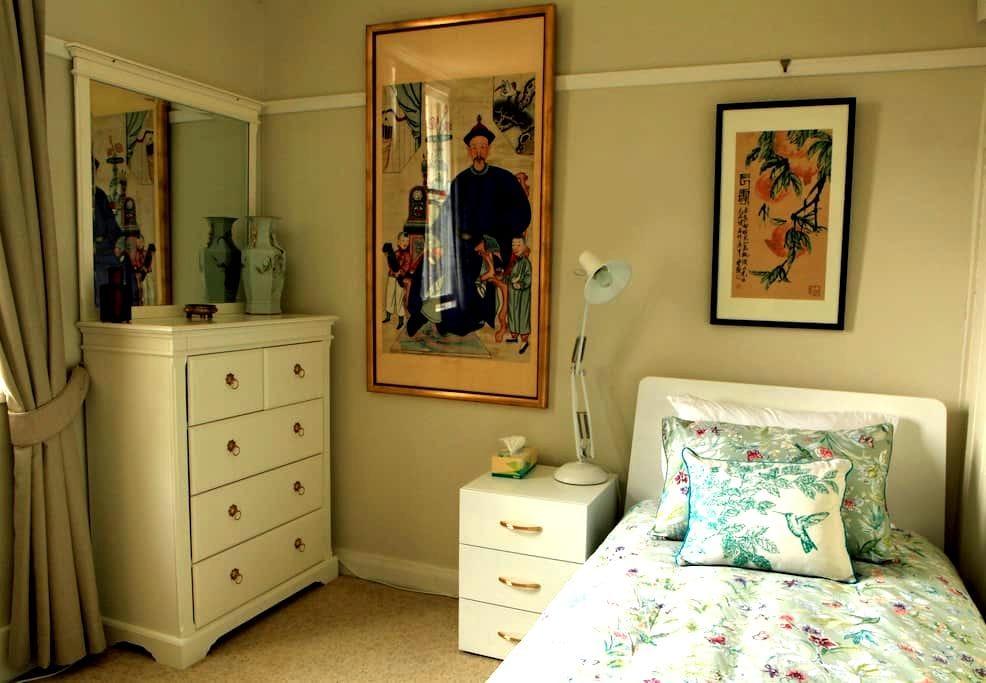 Quite, Cozy, Stylish Room - Redfern