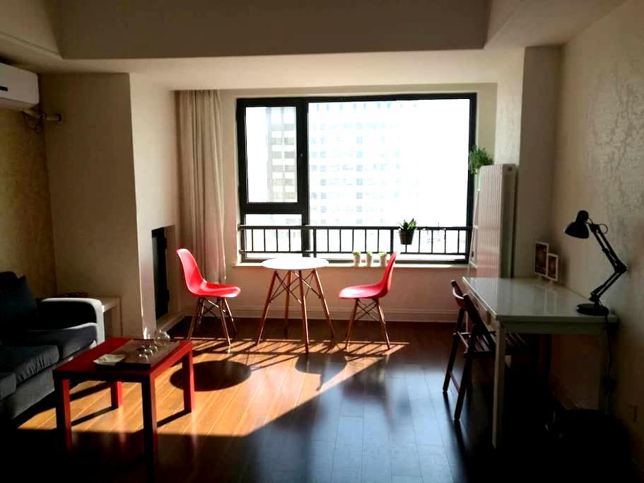 泰山好房子欢迎您! - Taian Shi - Appartement