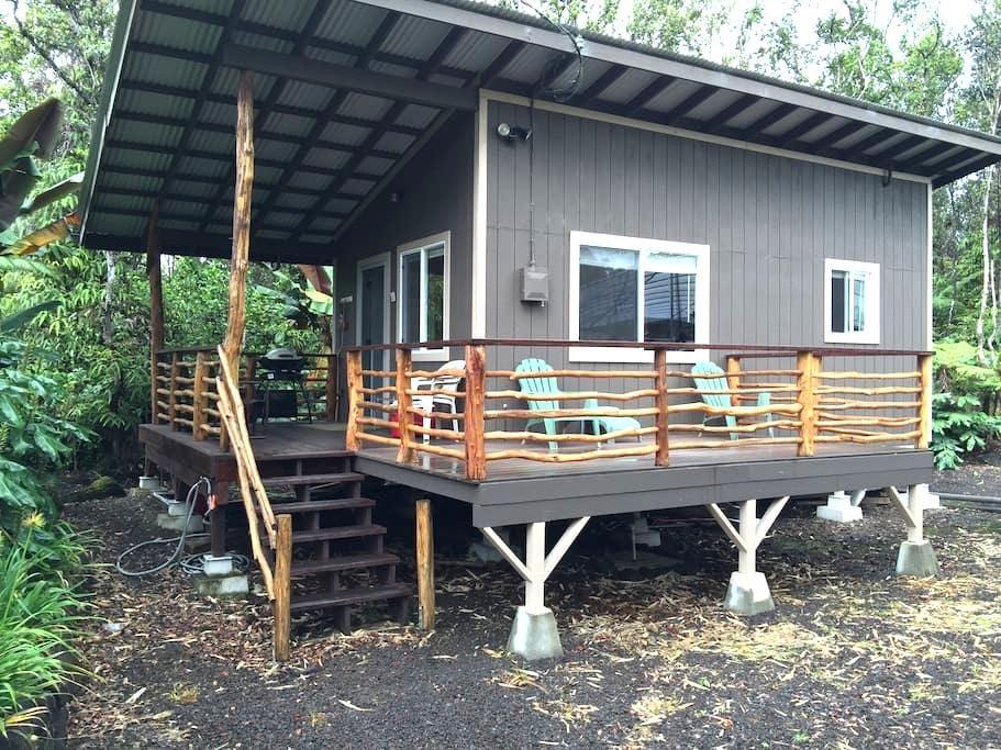Studio cabin in the rain forest - Volcano