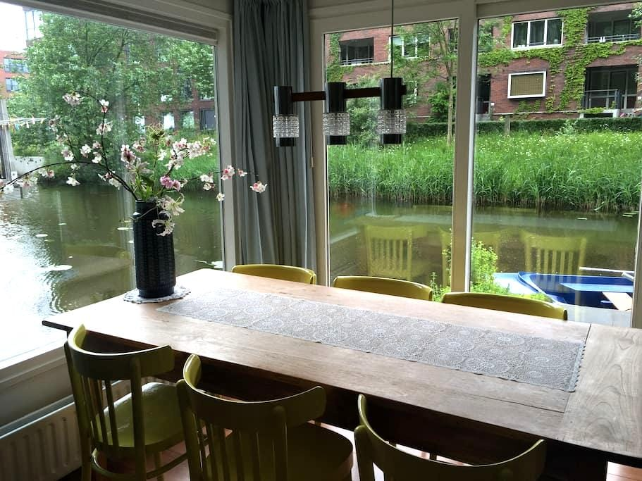 Stay at this Houseboat in Utrecht! - Utrecht - Appartement