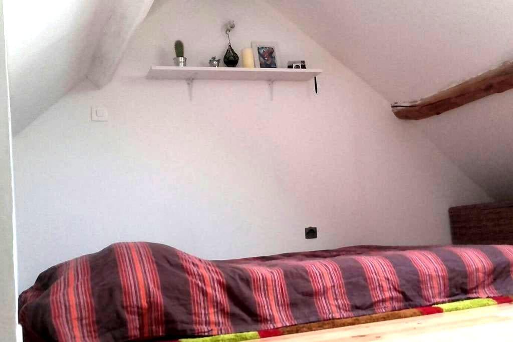 Chambre cosy dans jolie amiénoise - Amiens - Casa