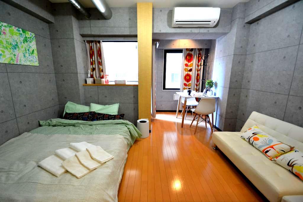 Fashionable Apartment(お洒落空間) 駅徒歩3分 - Shinjuku-ku - Apartamento