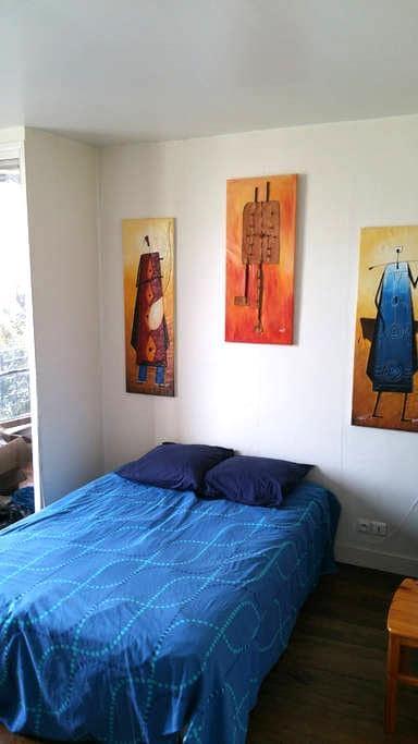 Appartement proche de Paris et à 10 mn d'ORLY - Монруж