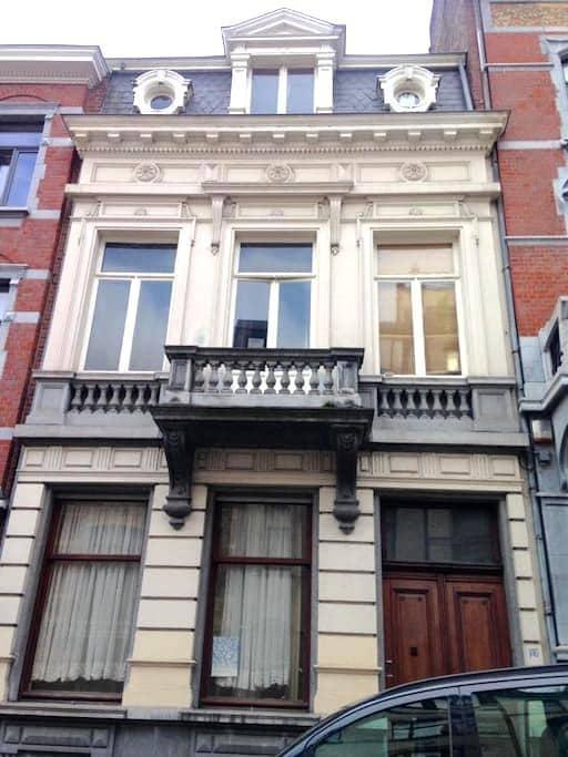 Belle Maison de Maître en plein Coeur de la Ville - Liège - Szeregowiec