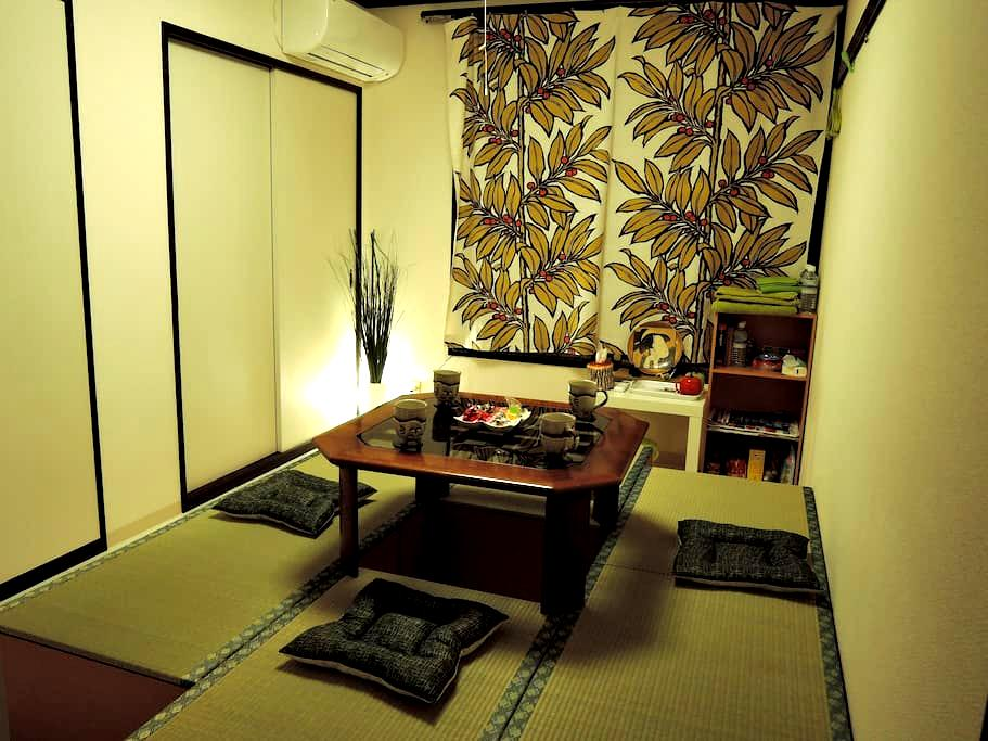 Easy access to Nara/Osaka/Kyoto - Nara-shi - Appartement