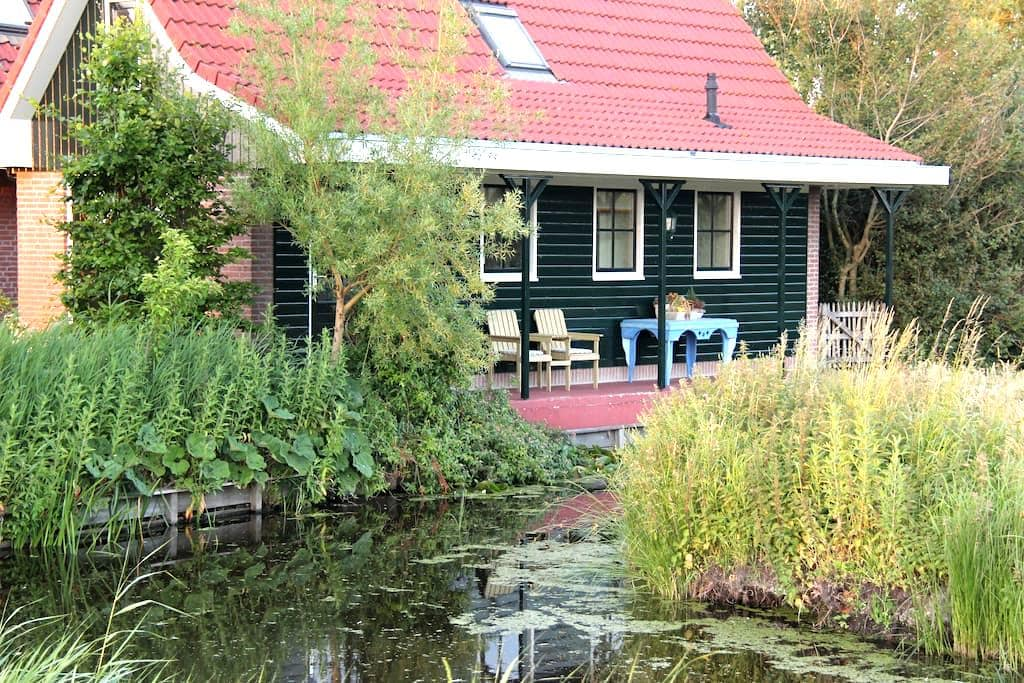 Cosy  little house - Oostzaan - Cabana