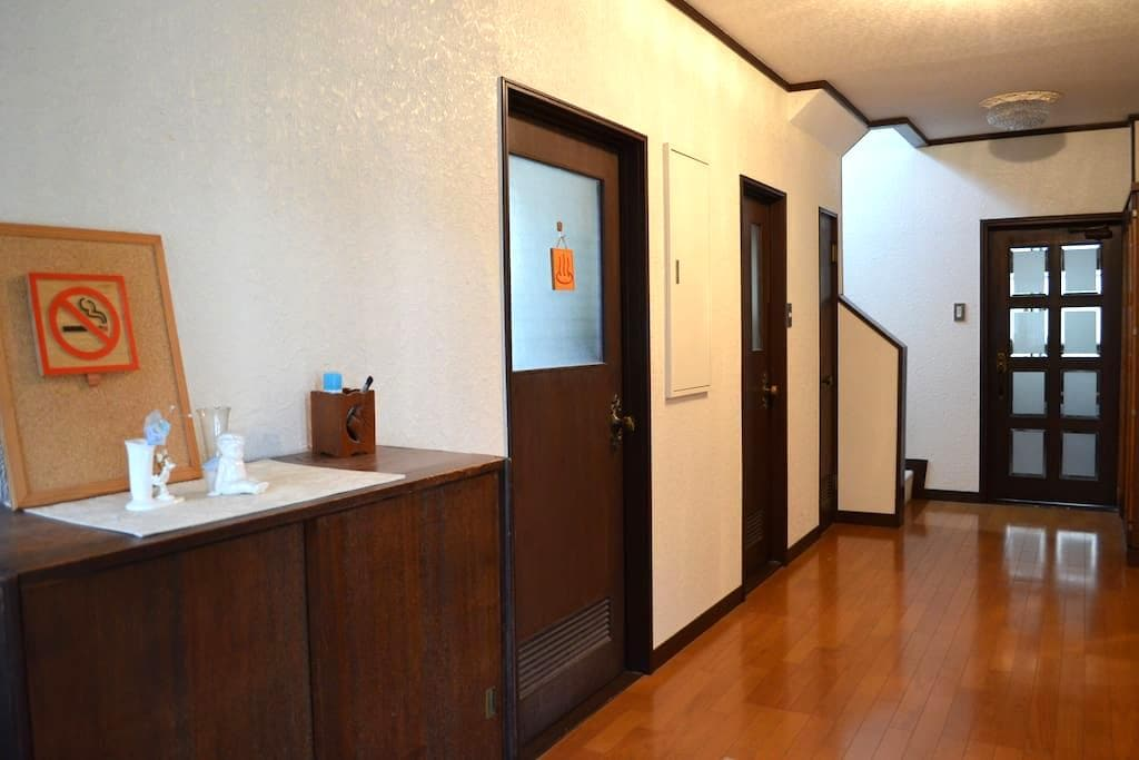 Shogun House - Sun room - Nada Ward, Kobe - Appartement