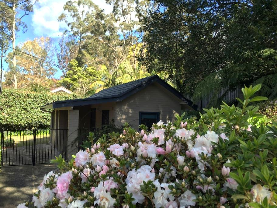 Cosy Cottage/Tranquil Garden View - Turramurra