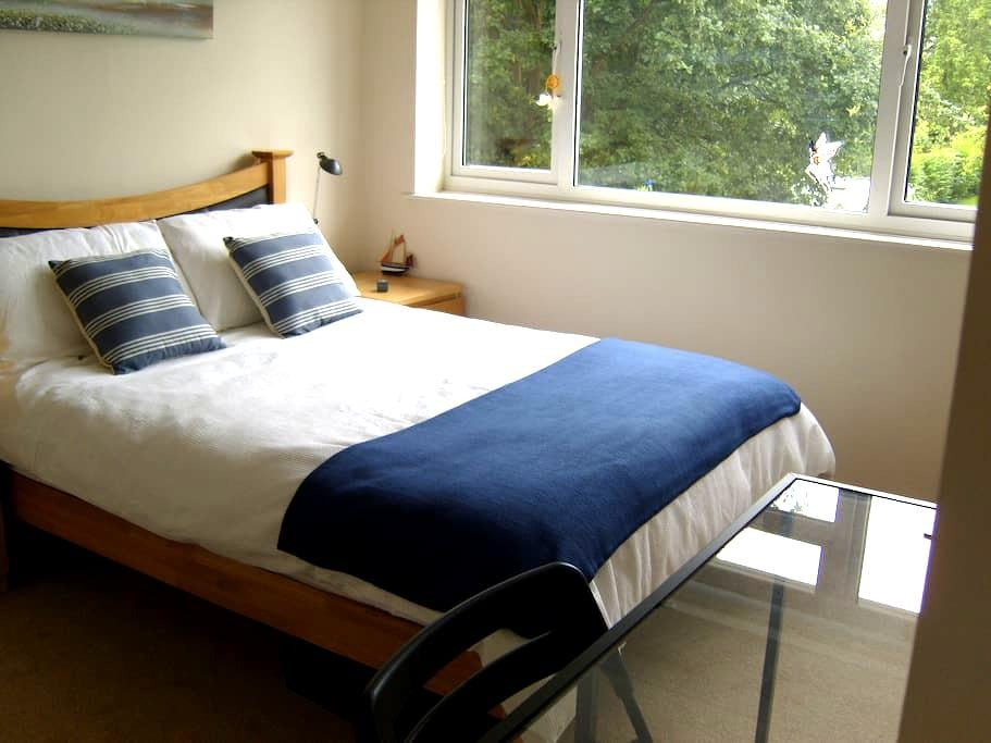 Comfy Double Room - Melbourne - Haus