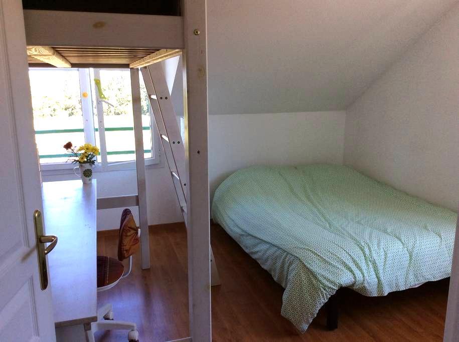 Chambrette en campagne aux alentours de Genève - Chênex - Appartement
