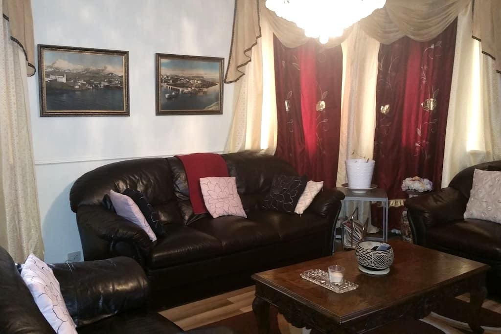 Nice and cosy - Reiquiavique - Apartamento