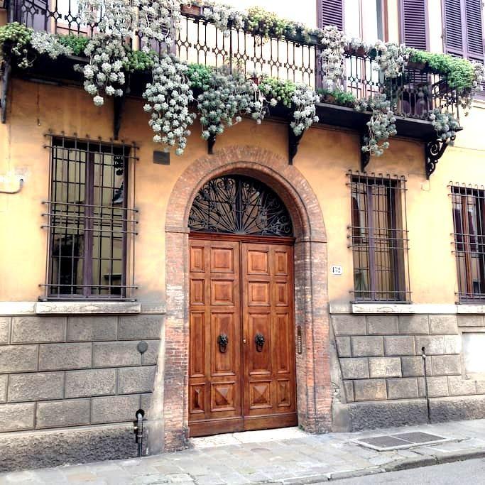 Casa Laura - Ferrara - Condo