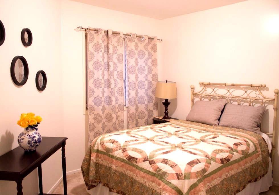 Nice private room near Rutgers Univ - New Brunswick